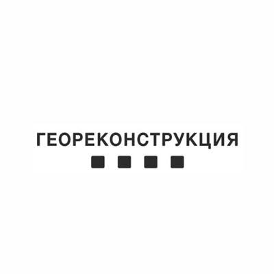 logo-georeconstruction